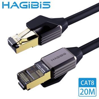 HAGiBiS海備思 CAT8超高速電競級八類萬兆網路線 黑色20M