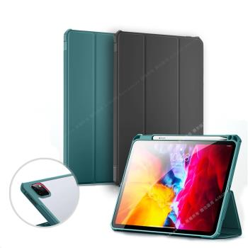 XUNDD for iPad Pro 12.9吋 2021/2020/ 2018版通用 生活筆槽款休眠喚醒防摔保護皮套