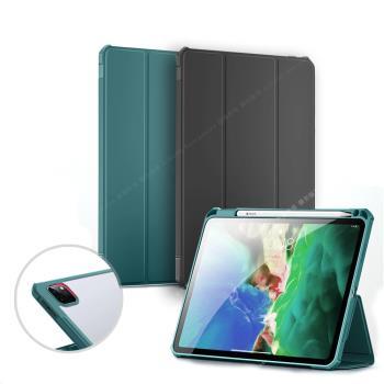 XUNDD for iPad Pro 11吋 2021/2020/ 2018版通用生活筆槽款休眠喚醒防摔保護皮套