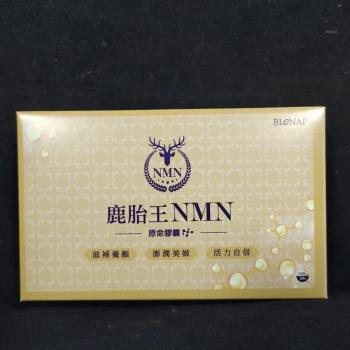 BIONAP 時光回溯SDP-NMN回春組