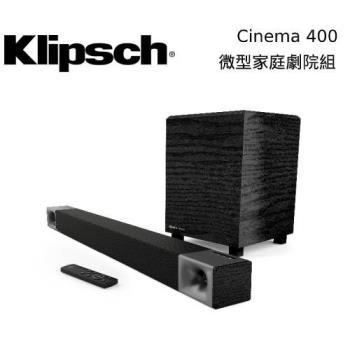 Klipsch Cinema 400 微型劇院組 家庭劇院組 Cinema-400 台灣公司貨