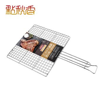 【點秋香】正304不鏽鋼雙合職人燒烤網