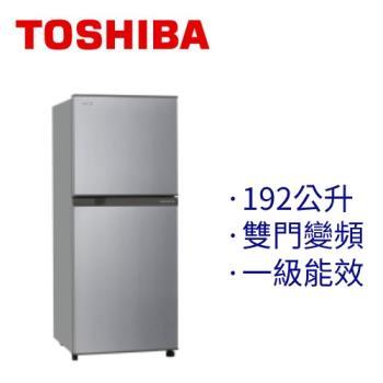 TOSHIBA東芝 192L 一級能效 雙門變頻電冰箱(典雅銀) GR-A25TS(S)-庫(Y)