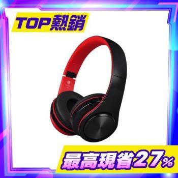 UB真無線可通話全功能耳罩式藍芽耳機