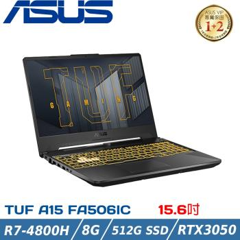 【ASUS 華碩】TUF Gaming FA506IC 15.6吋電競筆電-灰(R7-4800H/8G/512G SSD/RTX 3050 4G)