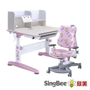 【SingBee 欣美】Hello Kitty手搖L桌+105書架+Doraemon148單背椅(兒童書桌椅/成長桌椅組/兒童桌椅組/台灣製)