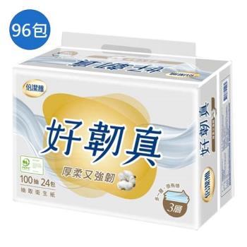 倍潔雅好韌真3層抽取式衛生紙100抽x96包(箱)【愛買】