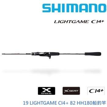 SHIMANO  19 LIGHTGAME CI4+ 82 HH180 船釣竿 右捲(公司貨)
