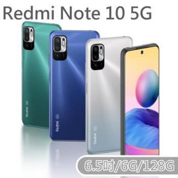 Redmi Note 10 5G 6G/128G