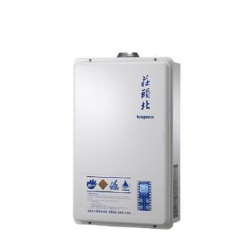 (全省安裝)莊頭北16公升數位式恆溫分段火排DC強制排氣(與TH-8165FE同款)熱水器天然氣TH-8165FE_NG1