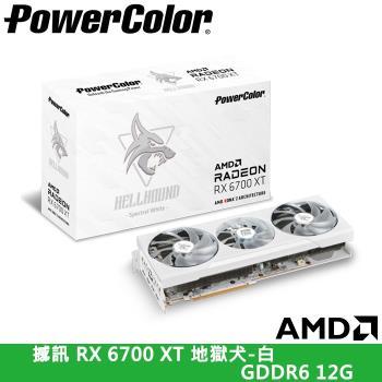 PowerColor撼訊 AXRX 6700XT 12GBD6-3DHLV2 地獄犬-白 顯示卡