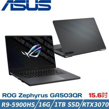 ASUS華碩 ROG  15吋電競筆電(R9-5900HS/16G/1TB SSD/RTX 3070 8G)GA503QR-0022E5900HS 灰