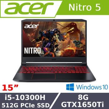 【福利品】Acer宏碁 電競筆電 15吋(i5-10300H/8G/512G SSD/GTX 1650Ti) AN515-55-51GB 黑