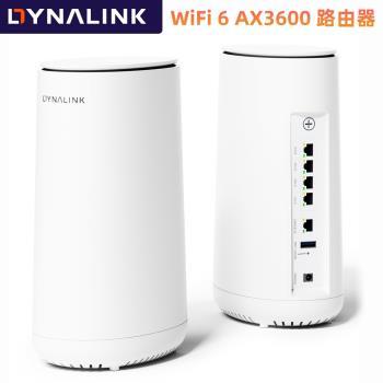 Dynalink DL-WRX36 AX3600 無線路由器