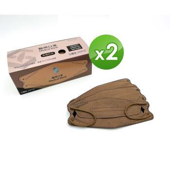 善存 醫用口罩(未滅菌)(雙鋼印)-成人立體型 焦糖奶茶(25入/盒x2)