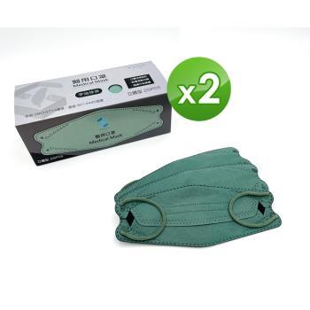 善存 醫用口罩(未滅菌)(雙鋼印)-成人立體型 宇治抹茶(25入/盒x2)