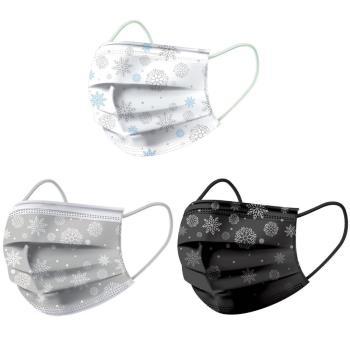 【荷康】醫用醫療口罩 雙鋼印 台灣製造_雪花款精裝系列(20/盒)