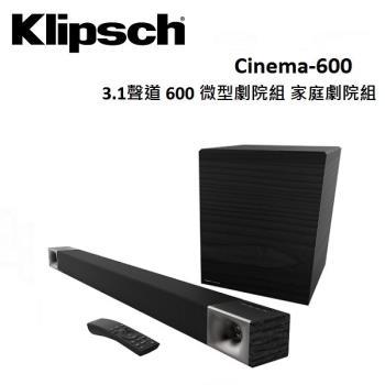 (整新福利品) Klipsch 古力奇 Cinema 600 SoundBar 3.1聲道 微型劇院組 公司貨