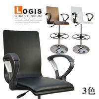 邏爵LOA-020B0XA炫色曲木扶手高腳吧皮革事務椅/電腦椅/吧台椅(三色)