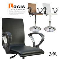 邏爵LOA-020B0A摩登扶手曲木皮革低吧椅/事務椅/電腦椅/吧台椅(三色)