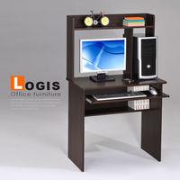 邏爵家具~LS-02 歐文桌上架書桌/電腦椅