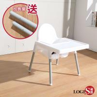 邏爵家具~TW3 童趣寶寶餐椅 餐椅 兒童餐椅 成長椅