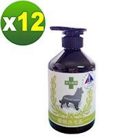 【環寶靈】寵物寶貝驅蚤抗菌洗毛乳(櫻花)400ml(12瓶/組)
