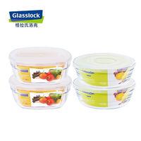Glasslock  GlassOn強化玻璃微波盒方圓4件組 GL1028