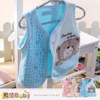 嬰幼兒背心外套~百貨專櫃正品寶寶衣著~魔法Baby~k34011