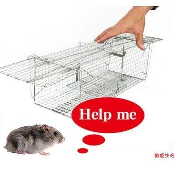 總捉 捕鼠籠 總捉踏式捕鼠籠 捕鼠瓶 捕鼠器 鼠籠 捕貓 補狸籠 捕蛇籠