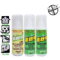 台灣柔軟熊~天然防蚊液200ml(檸檬草*2+小黑蚊土肉桂*1)3入組