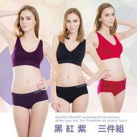 TV熱銷英國COMFIA康裴亞 無痕3D提臀內褲艷麗三件組(黑+紅+紫)