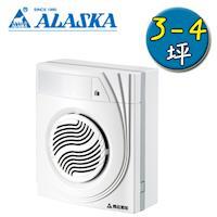 【阿拉斯加】868-巧靜掛壁式無聲換氣扇