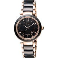 Diadem 黛亞登 都會女伶晶鑽陶瓷腕錶-黑x玫塊金 8D1407-511RGD-D