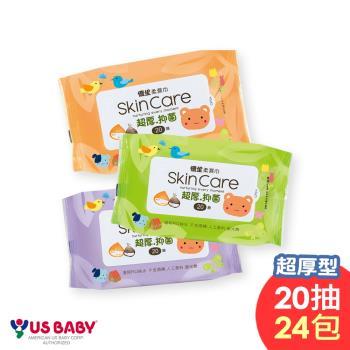 優生 超厚型濕紙巾/柔濕巾 (20抽24包)