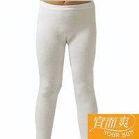 小宜而爽5件組女童羅紋厚棉衛生褲尺寸34