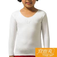 小宜而爽5件組女童羅紋厚棉衛生衣尺寸26
