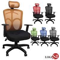 LOGIS邏爵~ 紳士多彩工學頭枕3孔座墊辦公椅 6色