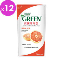 綠的GREEN 抗菌沐浴乳補充包-葡萄柚精油700ml*12入組
