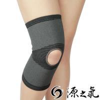 【源之氣】竹炭運動護膝-開洞型(2入) RM-10219