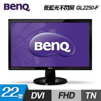 BenQ GL2250-F 22型雙介面不閃屏液晶螢幕