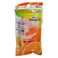 日本製 橘子去污棒 橘子油 領口 袖口 衣領 袖子 去污清潔100g六件組