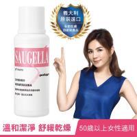 【SAUGELLA賽吉兒】菁萃婦潔凝露(250ml x3)