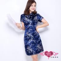 天使霓裳 古典美人 性感旗袍裝 角色扮演服(深藍F)-L101019