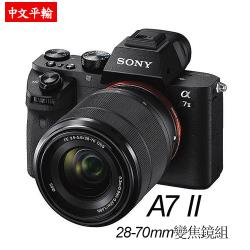 24期0利率-SONY A7 II +28-70mm*(中文平輸)
