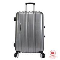 【LONG KING】24吋PC鏡面硬殼鋁框行李箱LK-8007