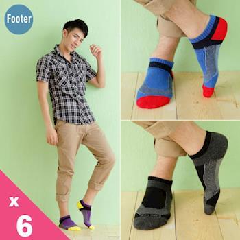 【Footer除臭襪】輕壓力T字網狀足弓除臭襪(ZH9201L)男款6雙入