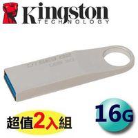 【2入組】Kingston 金士頓 16GB 100MB/s DTSE9G2 SE9 G2 USB3.0 隨身碟