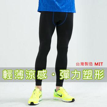 男性多功能運動長束褲 運動緊身褲 運動內褲 版型同nike pro 藍線