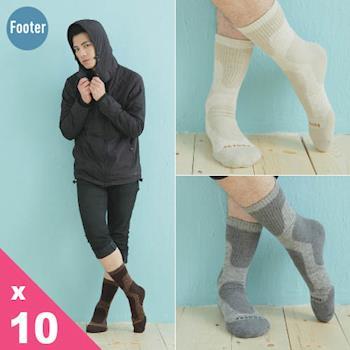 【Footer除臭襪】男款減壓登山運動除臭襪(T202)男款10雙入